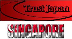 シンガポール 豆知識