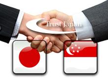 トラストジャパンはシンガポール現地調査会社と提携しています